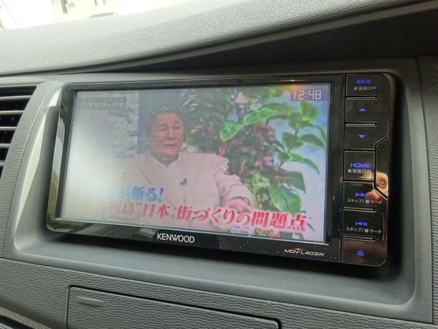 「トヨタ」「アイシス」「ミニバン・ワンボックス」「千葉県」の中古車24