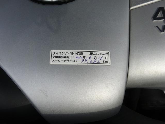「トヨタ」「セルシオ」「セダン」「千葉県」の中古車42