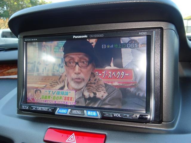 「ホンダ」「オデッセイ」「ミニバン・ワンボックス」「千葉県」の中古車24