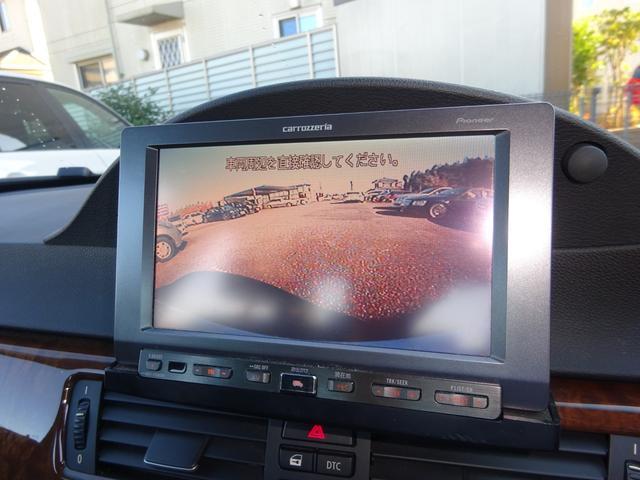 「BMW」「BMW」「セダン」「千葉県」の中古車25