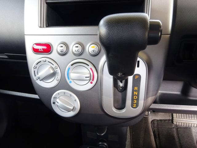 ◆機関◆国家整備士による試乗チェックも実施しております。室内電装品やエアコン機能はもちろんですが、トランスミッションやエンジンの吹け上がり等の機関系も細かくチェック済みです。安心してご検討下さい♪