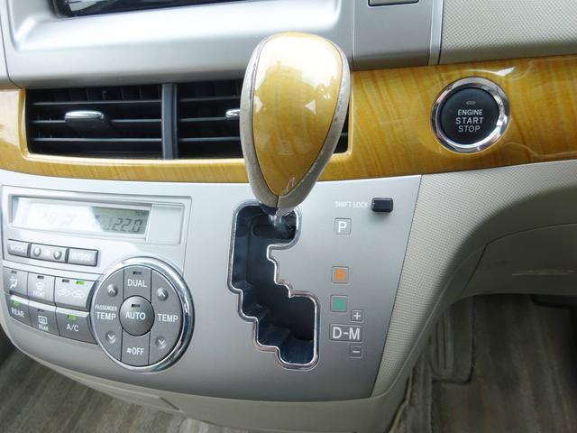 「トヨタ」「エスティマ」「ミニバン・ワンボックス」「千葉県」の中古車14