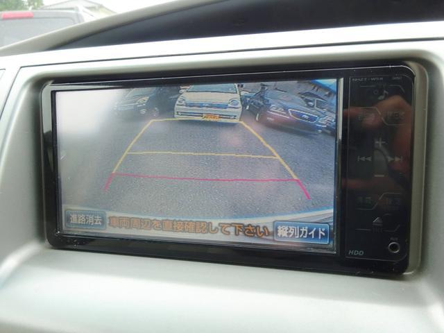 「トヨタ」「エスティマ」「ミニバン・ワンボックス」「千葉県」の中古車41