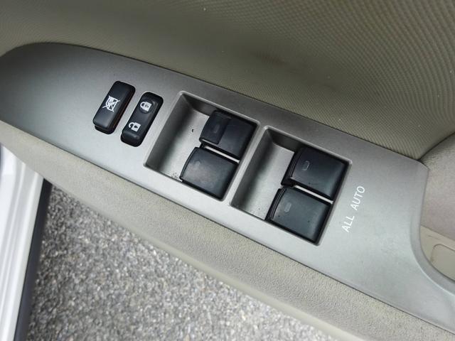 「トヨタ」「エスティマ」「ミニバン・ワンボックス」「千葉県」の中古車45