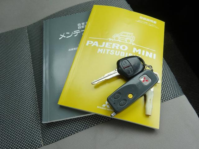 XR 中期 4WD 禁煙車 社外アルミ CD 電格ミラー(14枚目)