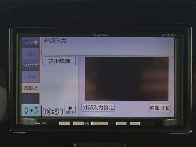 X セレクション(6枚目)