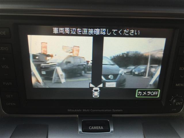 「三菱」「デリカD:5」「ミニバン・ワンボックス」「島根県」の中古車20