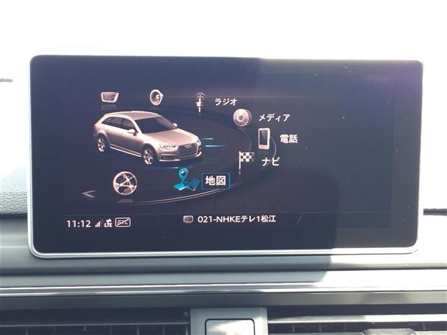 「アウディ」「アウディ A4アバント」「ステーションワゴン」「石川県」の中古車3