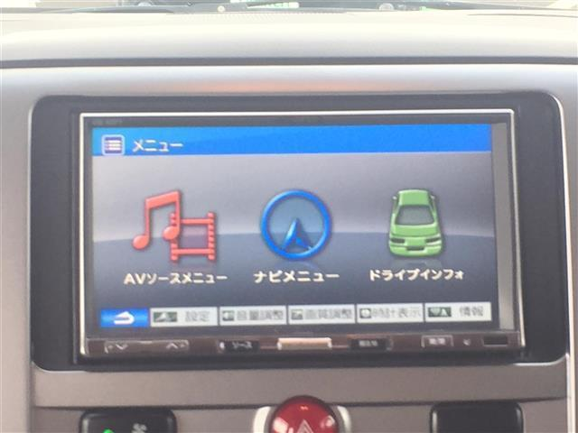 「三菱」「デリカD:5」「ミニバン・ワンボックス」「茨城県」の中古車6