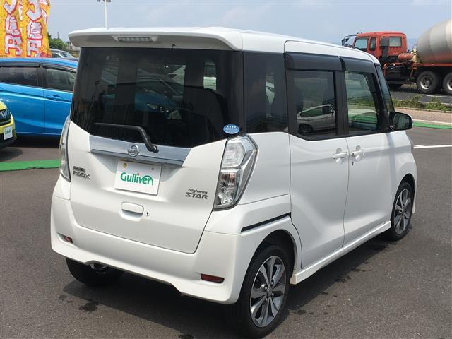 「日産」「デイズルークス」「コンパクトカー」「島根県」の中古車14
