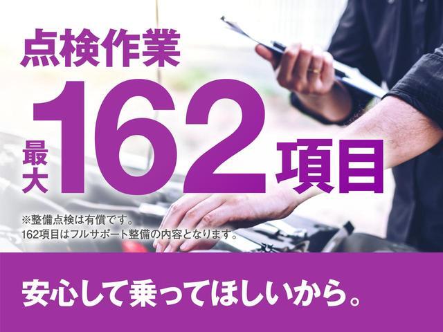 X 社外SDナビ TV 片側パワースライドドア(25枚目)