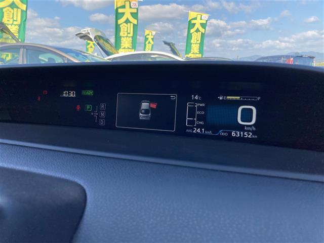 Sツーリングセレクション S ツーリングセレクション 社外ナビ/フルセグ/DVD/Bluetooth/トヨタセーフティセンス/レーダークルコン/ETC/LEDヘッドライト/ブラックソフトレザーシート/前席シートヒーター(8枚目)