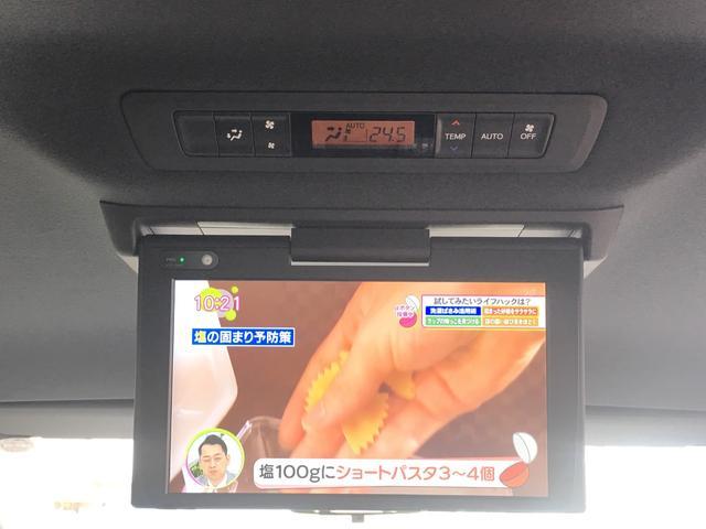 ハイブリッドZS 煌 ZS 煌 純正メモリナビ/バックカメラ/フルセグTV/Bluetooth/DVD/フリップダウン/ETC/モデリスタエアロ/クルコン/両側パワスラ/セーフティセンス/シートヒーター/コーナーセンサー(12枚目)