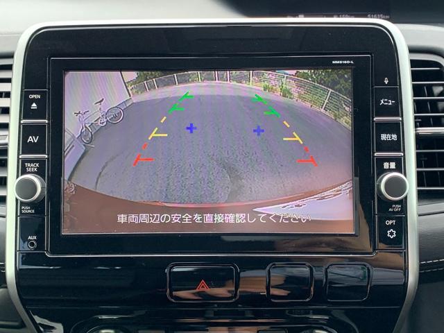 ハイウェイスター 衝突被害軽減 両側パワースライドドア フリップダウンモニター ドライブレコーダー 純正メモリナビ(Bluetooth接続/フルセグTV/DVD・BD再生可) バックカメラ ETC クルーズコントロール(5枚目)