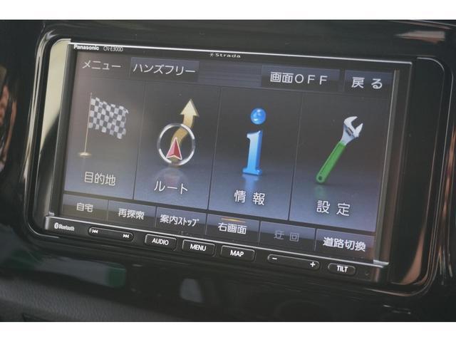 Z 4WD 社外ナビTV バックカメラ 登録済未使用車(5枚目)