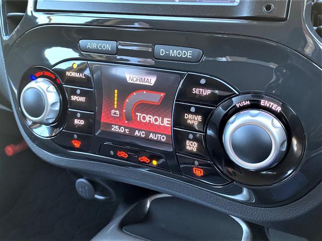 ■インテリジェントコントロールディスプレイが装備され『スポーツ』・『ノーマル』・『エコ』という3つのドライブモードを選べるようになっています♪
