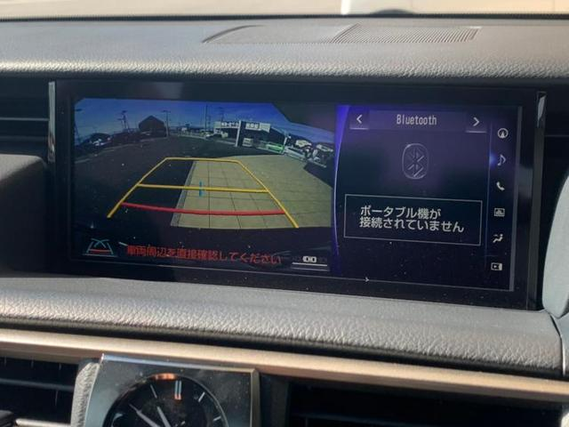 IS300h Fスポーツ ナビ/TV/バックモニター/ETC(10枚目)