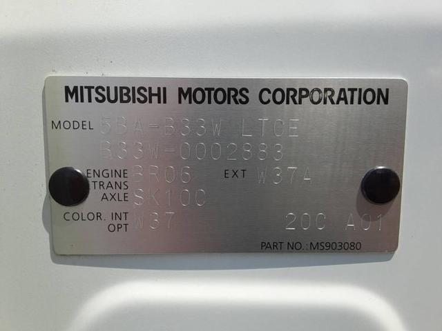 M /e-Assist/シートヒーター 修復歴無 アイスト(18枚目)