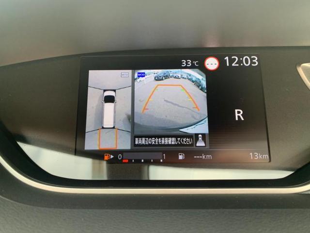ハイウェイスターV AW純正16インチヘッドランプLEDアイドリングストップスライドドア両側電動オートエアコンオートライト禁煙車登録済未使用車取扱説明書・保証書衝突安全装置車線逸脱防止支援システム(9枚目)