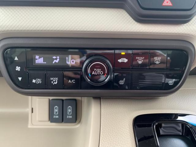 G・Lホンダセンシング ホンダセンシング ナビ装着PKG アイドリングストップ フロントベンチシート 2列目分割可倒 エアバッグ 衝撃緩和ヘッドレスト EBD付ABS 横滑り防止装置 盗難防止システム ヒルスタートアシスト(9枚目)