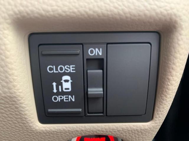 G・Lホンダセンシング ホンダセンシング ナビ装着PKG アイドリングストップ フロントベンチシート 2列目分割可倒 エアバッグ 衝撃緩和ヘッドレスト EBD付ABS 横滑り防止装置 盗難防止システム ヒルスタートアシスト(11枚目)