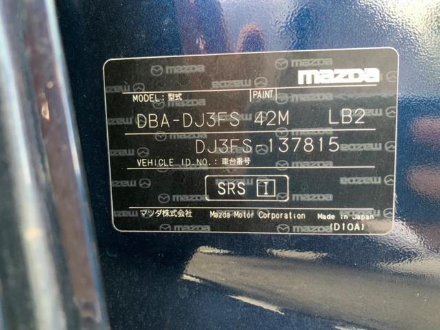 13S アイドリングストップ ワンオーナー定期点検記録簿禁煙車取扱説明書・保証書ユーザー買取車エアバッグ運転席エアバッグ助手席エアバッグサイドエアバッグカーテンEBD付ABS衝突安全装置(18枚目)