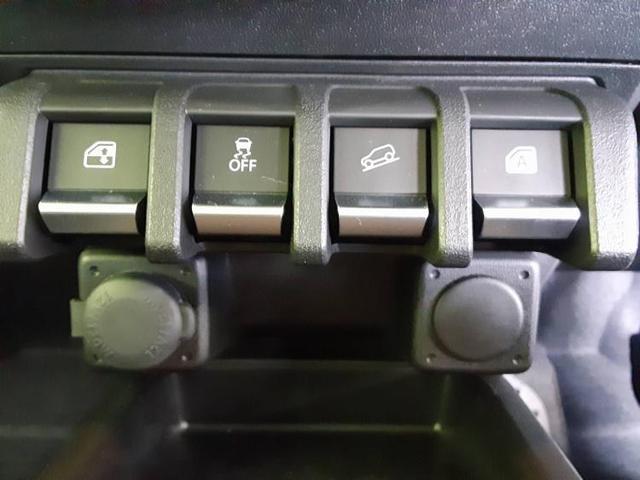 JC 4WDアルミホイール純正15インチ ヘッドランプLED キーレス オートエアコン シートヒーター 禁煙車 登録済未使用車 車線逸脱防止支援システム盗難防止システム レンタアップ パワードアロック(10枚目)