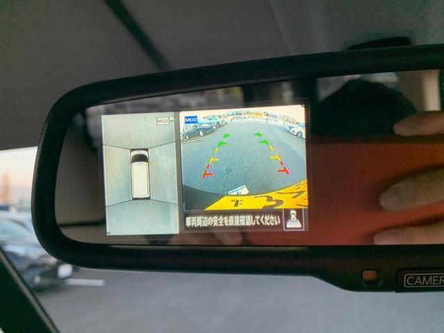 X 届出済未使用車 全方位モニター ABS アイドリングストップ バックモニター エアバッグ オートライト 盗難防止システム 禁煙車 エコカー減税対象車 セキュリティアラーム UVカットガラス(9枚目)