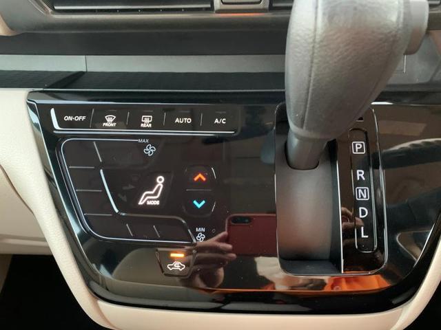 X 届出済未使用車 全方位モニター ABS アイドリングストップ バックモニター エアバッグ オートライト 盗難防止システム 禁煙車 エコカー減税対象車 セキュリティアラーム UVカットガラス(10枚目)