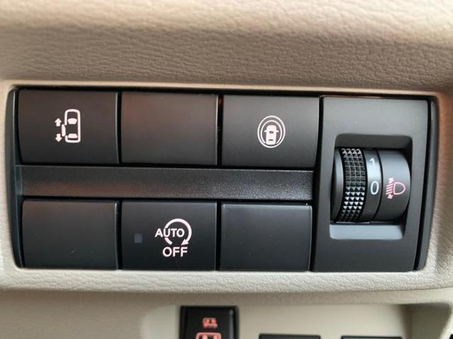 X 届出済未使用車 全方位モニター ABS アイドリングストップ バックモニター エアバッグ オートライト 盗難防止システム 禁煙車 エコカー減税対象車 セキュリティアラーム UVカットガラス(12枚目)