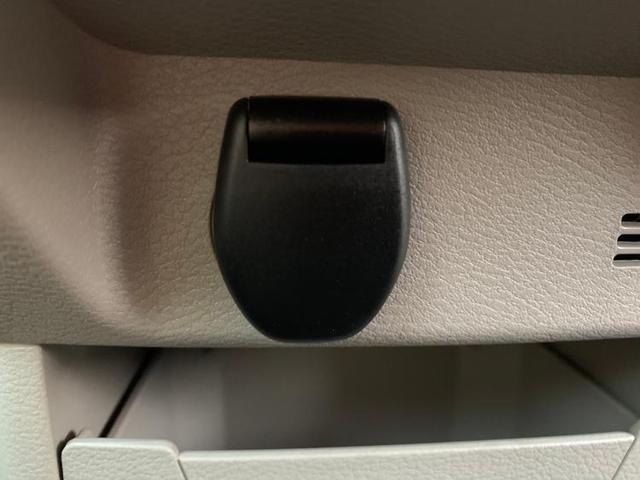 X 届出済未使用車 全方位モニター ABS アイドリングストップ バックモニター エアバッグ オートライト 盗難防止システム 禁煙車 エコカー減税対象車 セキュリティアラーム UVカットガラス(17枚目)