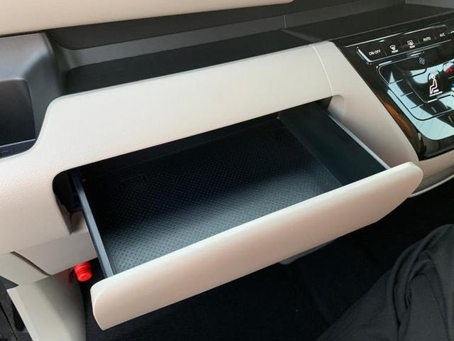 X 届出済未使用車 全方位モニター ABS アイドリングストップ バックモニター エアバッグ オートライト 盗難防止システム 禁煙車 エコカー減税対象車 セキュリティアラーム UVカットガラス(18枚目)