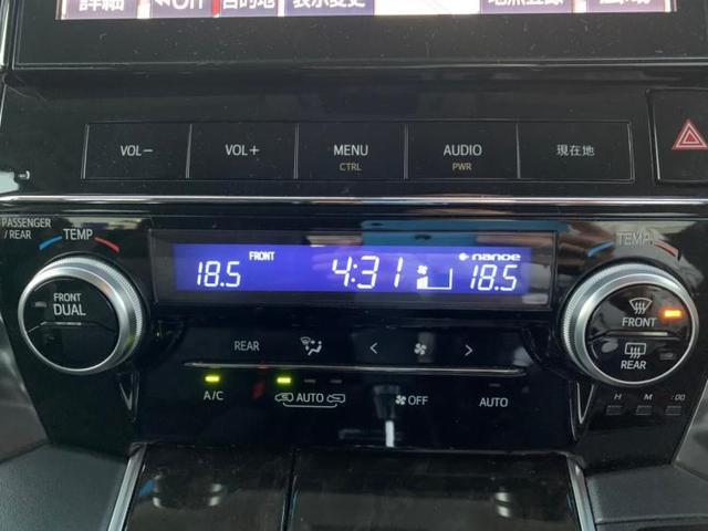 2.5S Aパッケージ 修復歴無 プリクラッシュセーフティ 純正10インチナビ フリップダウンモニタ純正11インチ ETC バックモニター ヘッドランプLED EBD付ABS エアバッグ アルミホイール純正18インチ(11枚目)