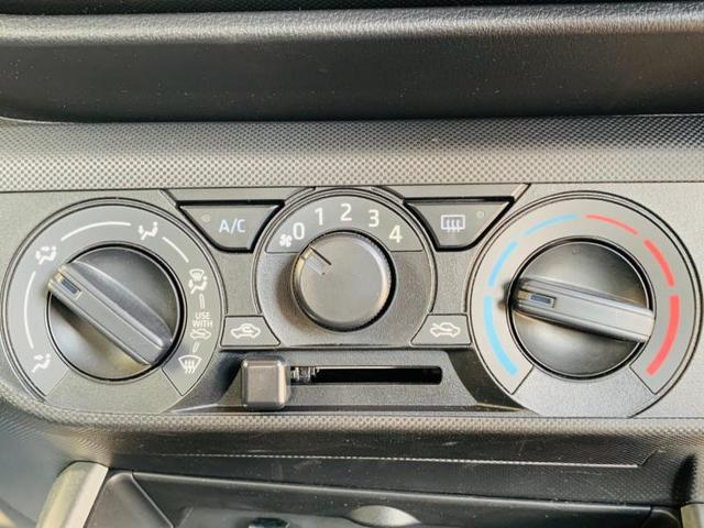 X S 車線逸脱防止支援システム/パーキングアシスト バックガイド/ヘッドランプ LED/EBD付ABS/横滑り防止装置/アイドリングストップ/エアバッグ 運転席/エアバッグ 助手席 修復歴無(9枚目)