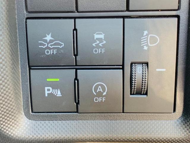 X S 車線逸脱防止支援システム/パーキングアシスト バックガイド/ヘッドランプ LED/EBD付ABS/横滑り防止装置/アイドリングストップ/エアバッグ 運転席/エアバッグ 助手席 修復歴無(13枚目)