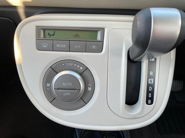 ココアプラスXスペシャルコーデ 特別仕様車 記録簿 盗難防止装置 アイドリングストップ(10枚目)
