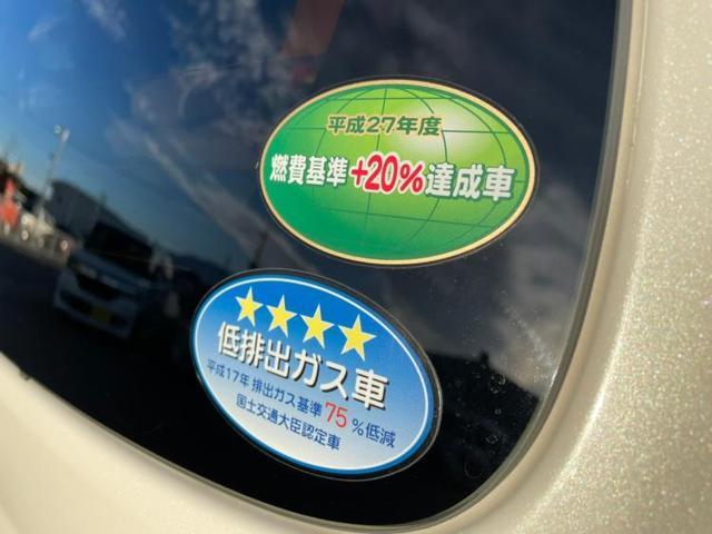 ココアプラスXスペシャルコーデ 特別仕様車 記録簿 盗難防止装置 アイドリングストップ(16枚目)