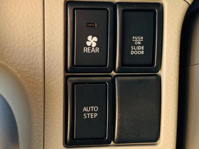 PZターボスペシャル 両側電動ドア/RBS HIDヘッドライト 盗難防止装置(10枚目)