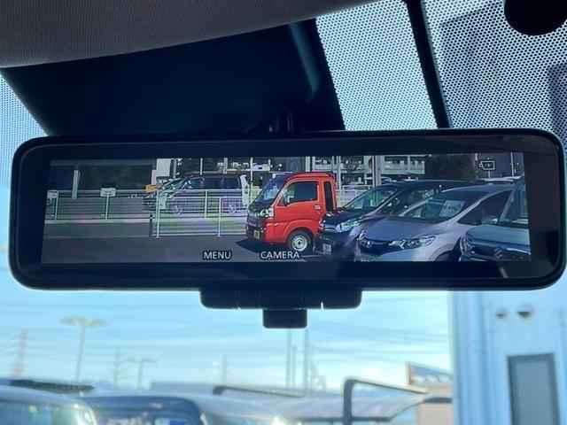 20Xi 4WD/純正9インチプレミアムナビ/プロパイロット 全周囲カメラ メモリーナビ レーンアシスト パークアシスト 記録簿 盗難防止装置 アイドリングストップ(12枚目)