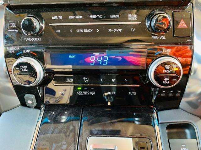 Z Gエディション 純正10インチSDナビ/フリップダウンモニター 純正 11.5インチ/サンルーフ/パーキングアシスト バックガイド/電動バックドア/ヘッドランプ LED/ETC/EBD付ABS(11枚目)