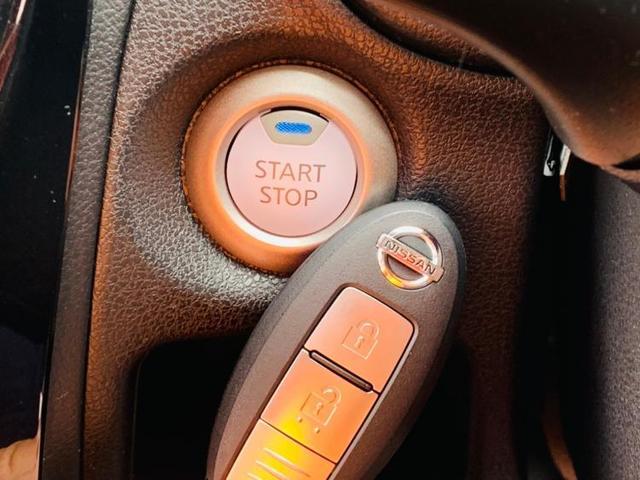 eパワーX 純正 7インチ メモリーナビ/車線逸脱防止支援システム/全方位モニター/Bluetooth接続/EBD付ABS/横滑り防止装置/アイドリングストップ/地上波デジタルチューナー/DVD/TV 禁煙車(17枚目)