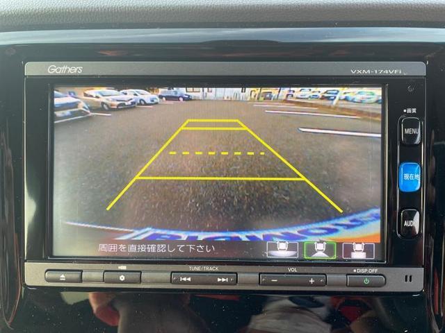 G・SSパッケージ 純正 7インチ メモリーナビ/ETC/EBD付ABS/横滑り防止装置/アイドリングストップ/TV/エアバッグ 運転席/エアバッグ 助手席/エアバッグ サイド/アルミホイール/パワーウインドウ 禁煙車(10枚目)