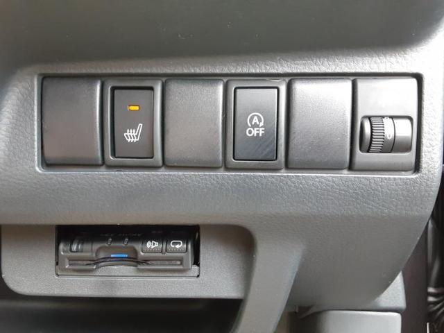X FOUR 社外 HDDナビ/ヘッドランプ HID/ETC/EBD付ABS/TV/エアバッグ 運転席/エアバッグ 助手席/アルミホイール/パワーウインドウ/キーレスエントリー/オートエアコン 4WD 盗難防止装置(13枚目)