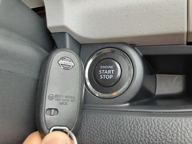 X FOUR 社外 HDDナビ/ヘッドランプ HID/ETC/EBD付ABS/TV/エアバッグ 運転席/エアバッグ 助手席/アルミホイール/パワーウインドウ/キーレスエントリー/オートエアコン 4WD 盗難防止装置(14枚目)