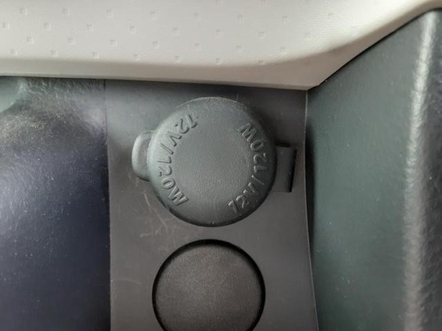 X FOUR 社外 HDDナビ/ヘッドランプ HID/ETC/EBD付ABS/TV/エアバッグ 運転席/エアバッグ 助手席/アルミホイール/パワーウインドウ/キーレスエントリー/オートエアコン 4WD 盗難防止装置(17枚目)