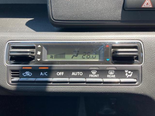 FX EBD付ABS/横滑り防止装置/アイドリングストップ/エアバッグ 運転席/エアバッグ 助手席/パワーウインドウ/キーレスエントリー/オートエアコン/シートヒーター 前席/パワーステアリング 禁煙車(10枚目)