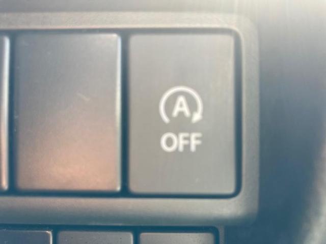 FX EBD付ABS/横滑り防止装置/アイドリングストップ/エアバッグ 運転席/エアバッグ 助手席/パワーウインドウ/キーレスエントリー/オートエアコン/シートヒーター 前席/パワーステアリング 禁煙車(12枚目)
