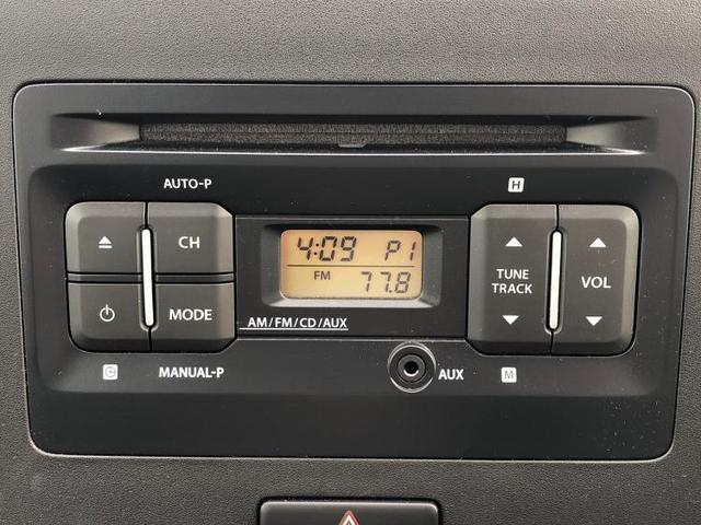 FX EBD付ABS/横滑り防止装置/アイドリングストップ/エアバッグ 運転席/エアバッグ 助手席/パワーウインドウ/キーレスエントリー/オートエアコン/シートヒーター 前席/パワーステアリング 禁煙車(9枚目)