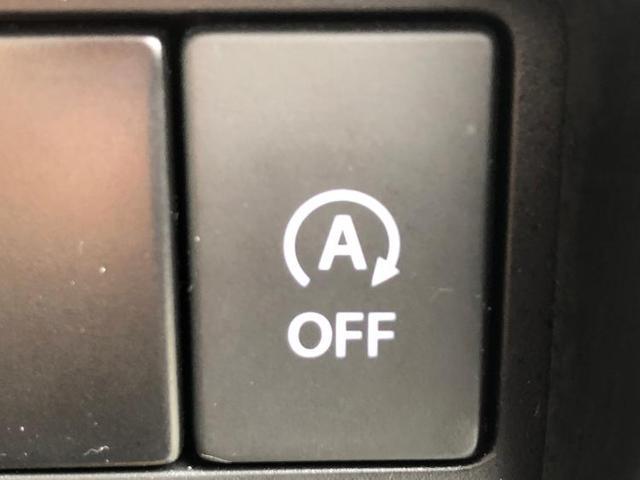 FX EBD付ABS/横滑り防止装置/アイドリングストップ/エアバッグ 運転席/エアバッグ 助手席/パワーウインドウ/キーレスエントリー/オートエアコン/シートヒーター 前席/パワーステアリング 禁煙車(11枚目)