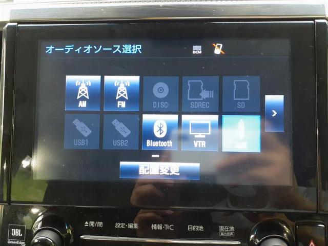 Z Gエディション JBLプレミアムサウンド/9型ナビフルセグ/後席12型フリップダウン/サンルーフ/3眼LED/セーフティセンス/両側電動スライドドア/パーキングアシスト バックガイド/電動バックドア 電動シート(10枚目)